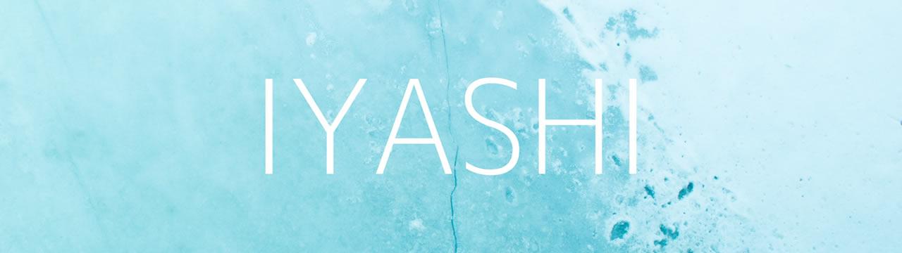 IYASHI